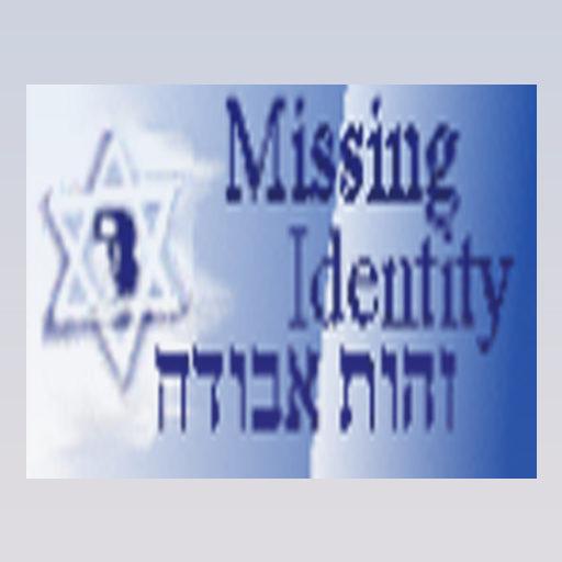 Holocaust Survivor Children | Missing Identity